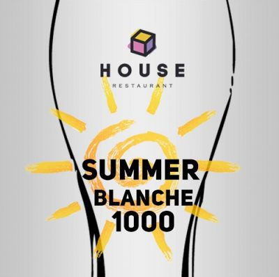 Summer Blanche - новый сезонный сорт от House