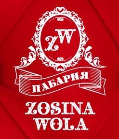 Зосина Воля - нова міні-пивоварня в Івано-Франківську