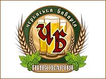 Повторная дегустация пива Темное Медовое от Черкасской Баварии