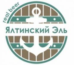 Ялтинский Эль - новая мини-пивоварня в Ялте