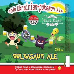 Bulbasaur Ale и новая версия Oyster Stout от To Dublin