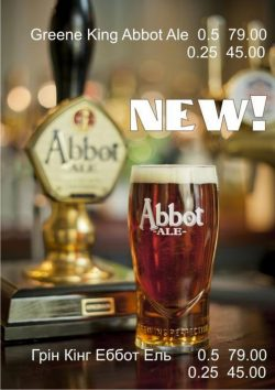 Британский Abbot Ale снова в Украине