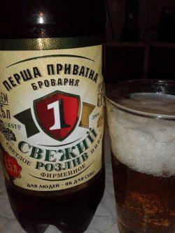Пиво Свежий розлив начали варить в Беларуси