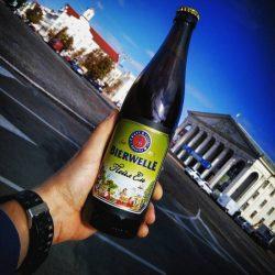 Пейл Ель и Brewhops Double I.P.A. Mosaic - новинки из Чернигова