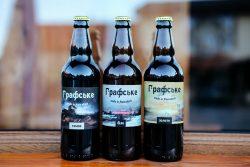 Новый сорт и бутылочное пиво от пивоварни Графський двір