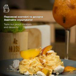 День Рождение и персиковые десерты в пабе Крапка Кома