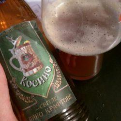 Косино - новая мини-пивоварня с Закарпатья