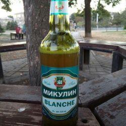 Микулин Blanche - новинка от Микулинецкого пивзавода
