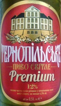 Тернопільське Lager и Тернопільське Premium - новинки от Опілля