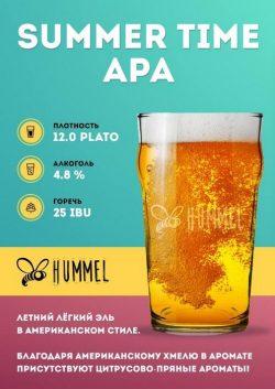 Пиво от контрактной пивоварни Hummel