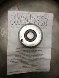 Swedbeer - новый сорт от львовской мини-пивоварни Хмільний Лев