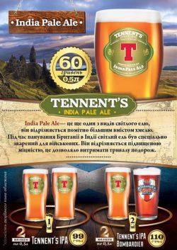 Tennent's India Pale Ale - шотландская новинка в Натюрлихе