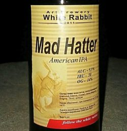 Red Door IPA и Mad Hatter IPA - новинки из Кривого Рога