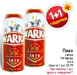 Акция на польское пиво Tatra и Warka в Billa