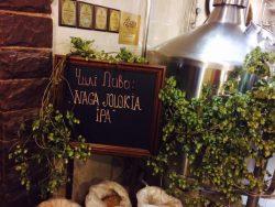 Naga Jolokia IPA - перечный IPA от ровенского Канта