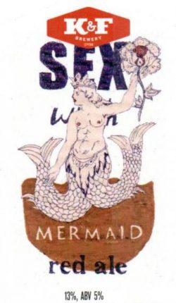 Sex with Mermaid и Octopus в OLD BAR