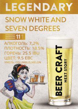 Snow White and Seven degrees от днепропетровской пивоварни Zip снова в продаже
