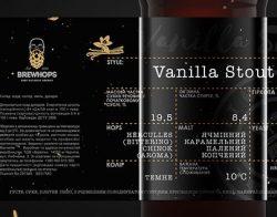 Brownie и Vanilla stout в OLD BAR