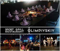 Новогодние корпоративы в ресторане Олимпийский