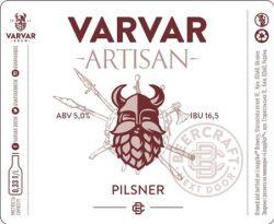 Artisan Pilsner и Kriek - новинки от VARVAR