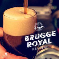 Ржаной IPA от Пивной думы и Brugge Royal от Brugge снова в продаже