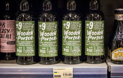 #9 Wooden Porter — новое фирменное пиво от Goodwine