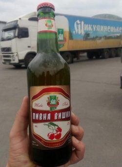 Пивна Вишня - еще одна новинка от Микулинецкого пивзавода
