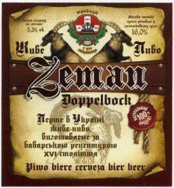Zeman Doppelbock из Луцка снова в продаже