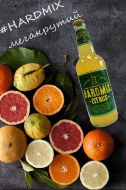 Hardmix Citrus - бирмикс от Оболони или ответ на Garage