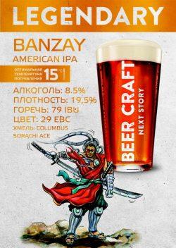 Banzay от днепровской пивоварни Zip снова в продаже