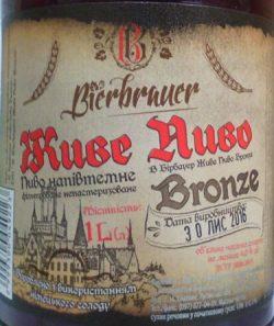 Bierbrauer Bronze - новый сорт из Сватово