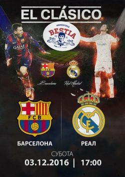 Football_Bestia