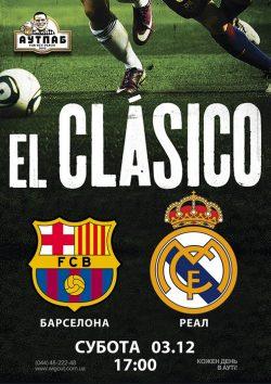 Football_Bestia2