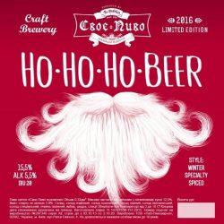 HO-HO-HO-BEER - праздничный сорт от To Dublin