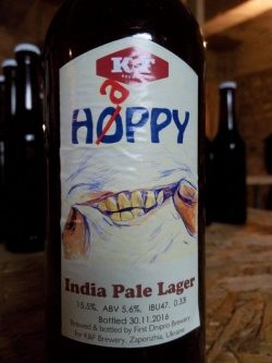 VARVAR Amarillo APA и Happy India Pale Lager от K&F Brewery в OLD BAR