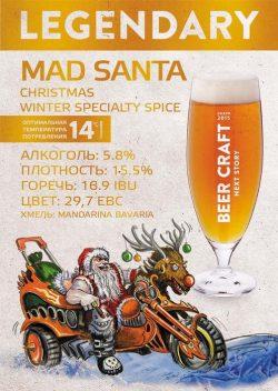 Mad Santa от First Dnipro Brewery снова в продаже