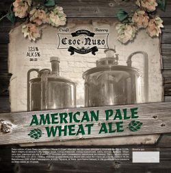 American Pale Wheat Ale - новый сезонный сорт от To Dublin