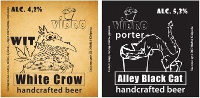 White Crow и Alley Black Cat - пиво торговой марки VIDRO в OLD BAR и Klaipeda
