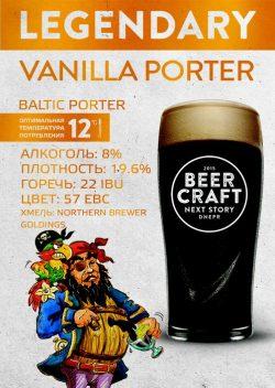 Vanilla Porter от днепровской пивоварни Zip снова в продаже
