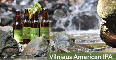 Литовское разливное пиво снова в OLD BAR