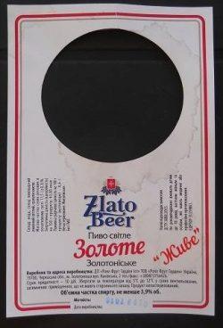 Zlato Beer - пиво из Золотоноши