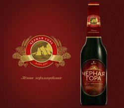 Юбилейное и Чёрная гора - новинки от симферопольского пивзавода Крым
