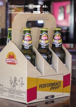 Різдвяний Ель - праздничное пиво от Пивариума