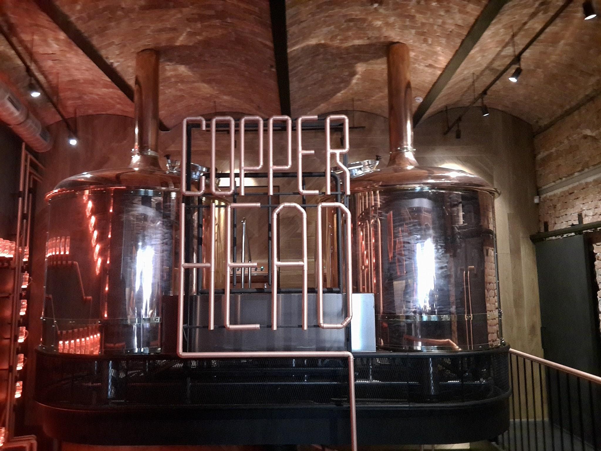 Украина. «Copper Head. Beer Workshop» — новая мини-пивоварня в ...