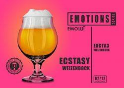 Ecstasy Weizenbock - второй сорт новой серии EMOTIONS из Днепра