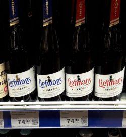Бельгийские новинки собственного импорта от Сильпо