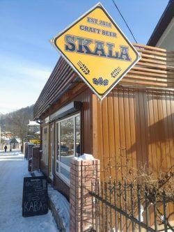 Skala - новая мини-пивоварня в Яремче