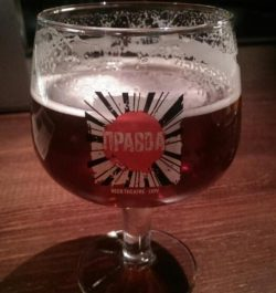 Strip и Magnum Pale Ale - новые сорта от львовской Правды