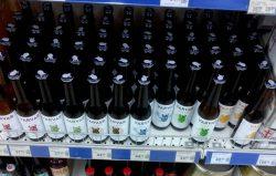 Пиво Varvar в Сильпо и Hazelnut Brown Ale для Dogs & Tails