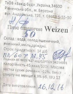 Weizen - новый сорт от пивоварни Волинський бровар